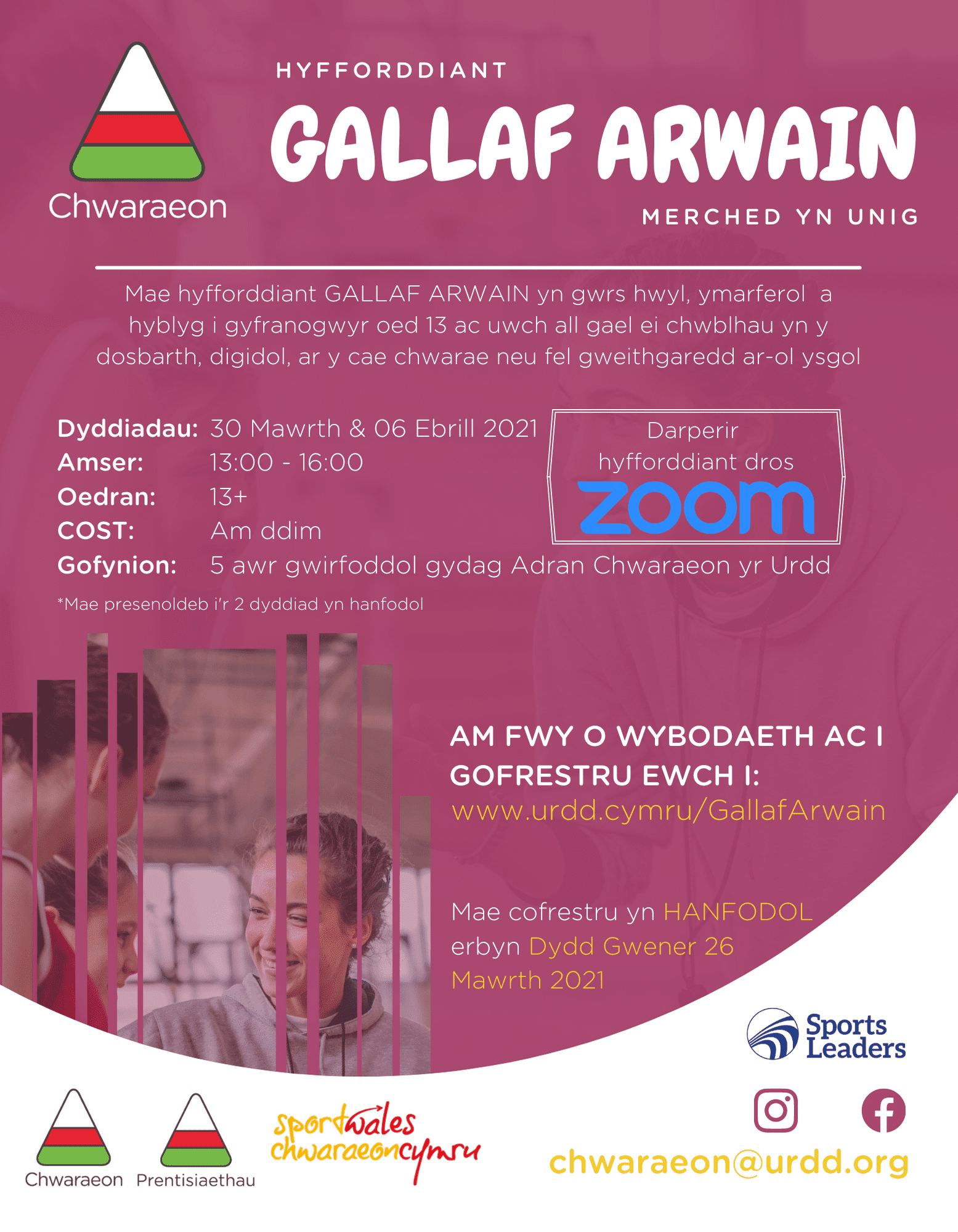 GALLAF ARWAIN 1 [Compressed].png