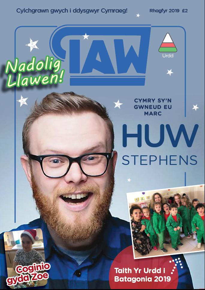 Clawr-Iaw-Arlein-Rhag19