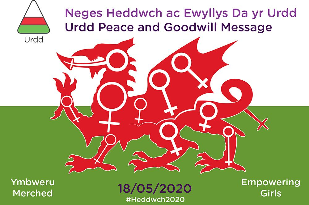Urdd Peace and Goodwill Message 2020